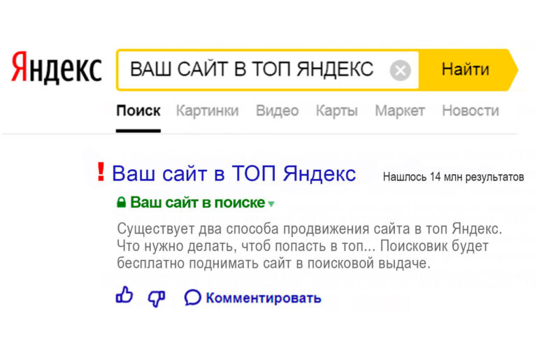Продвижения сайта в google и яндекс управляющая компания первый квартал тверь официальный сайт