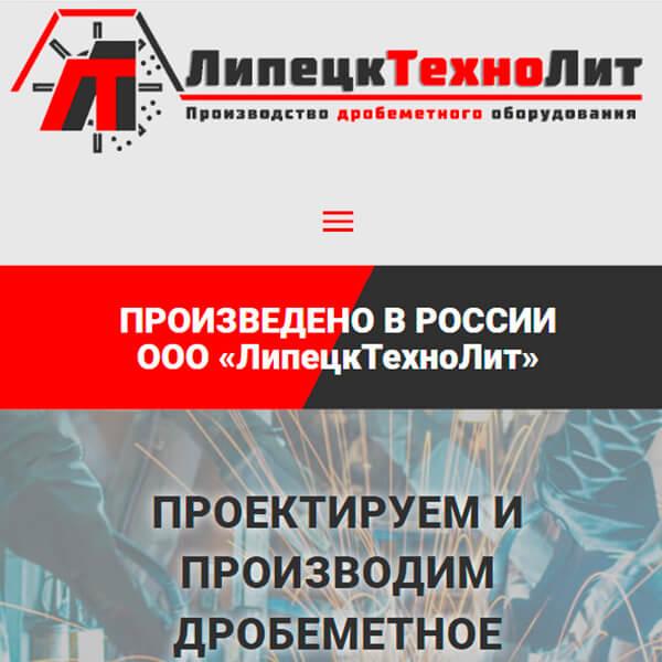 5-primer-sajta-ot-v-target