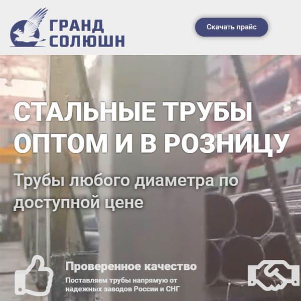 stal-truba.ru